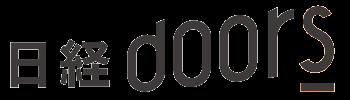 日経doorsロゴ