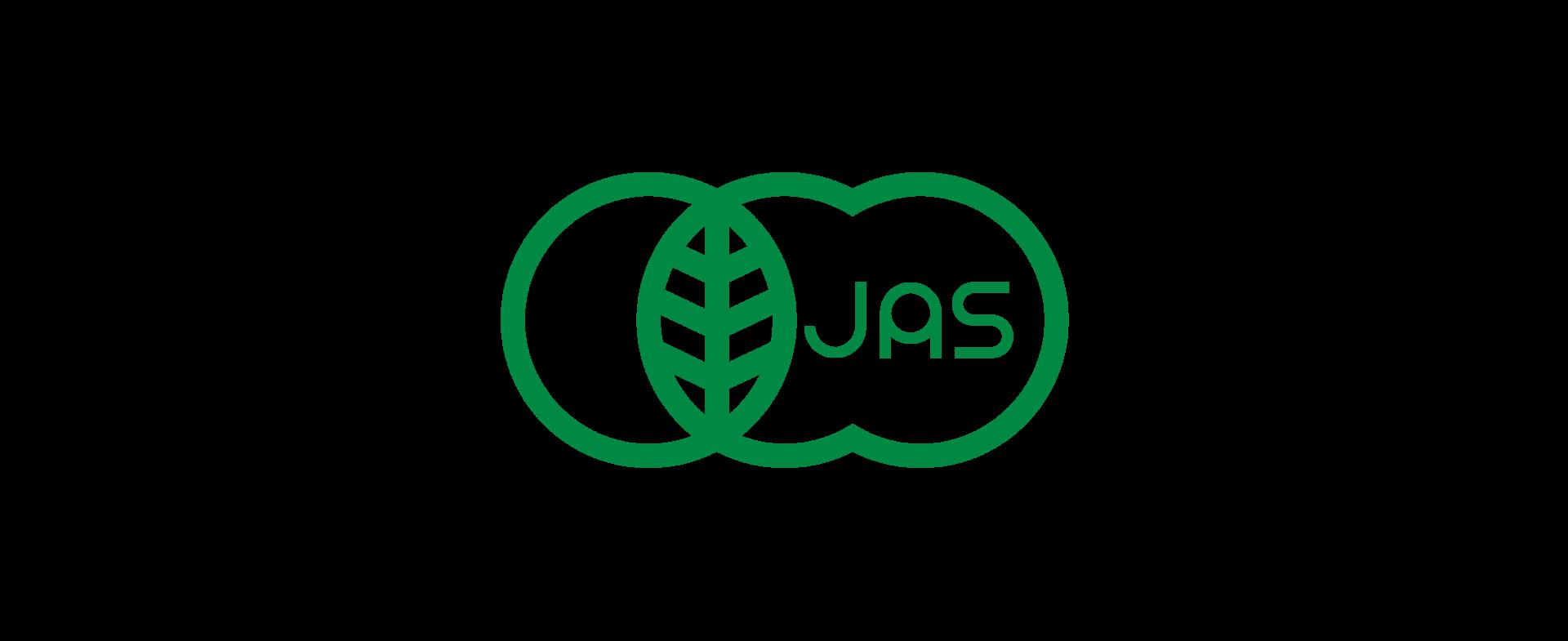 有機JAS認定ロゴ
